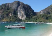 泰国蓝通海滩