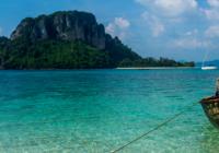 泰国管子岛