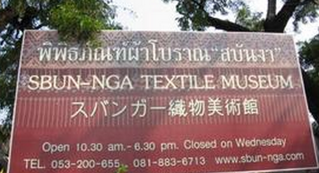 泰国清迈Sbun-Nga纺织博物馆