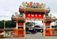 泰国白龙王庙