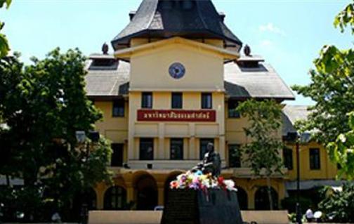 泰国法政大学