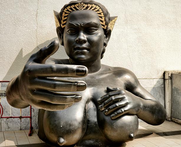 泰国曼谷艺术文化中心