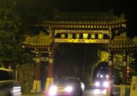 台湾太鲁阁牌楼
