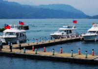 台湾玄光码头