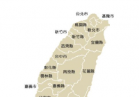 2017年台湾今日白天各地温暖舒适 东半部有短暂阵雨