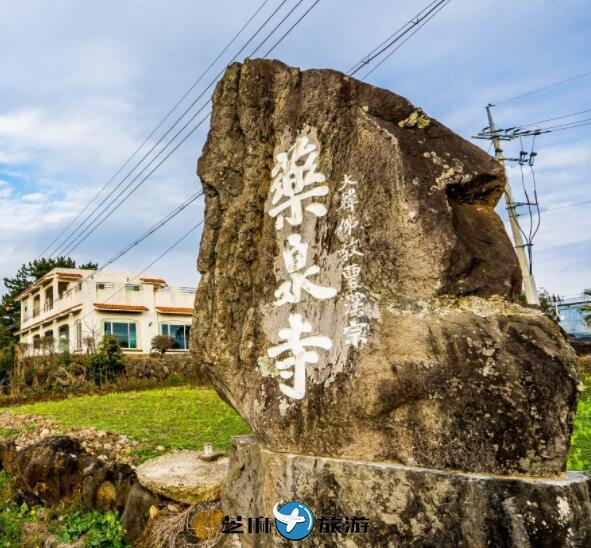 韩国济州岛药泉寺的传说