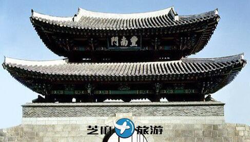 韩国丰南门