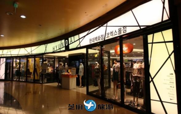 韩国现代百货店贸易中心分店