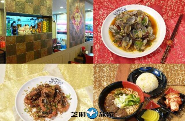 韩国美食店 杏花村(Haenghwachon)