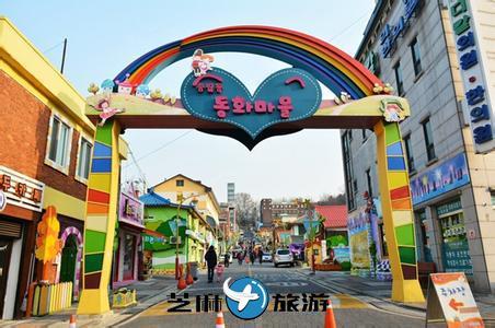 韩国仁川松月洞童话村