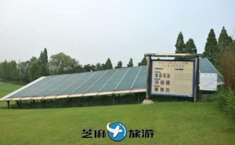 韩国仁川景西洞绿靑瓷窑址
