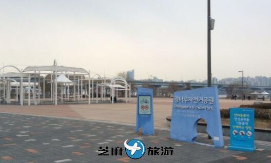 韩国汉江市民公园广渡口地区(广渡口汉江公园)