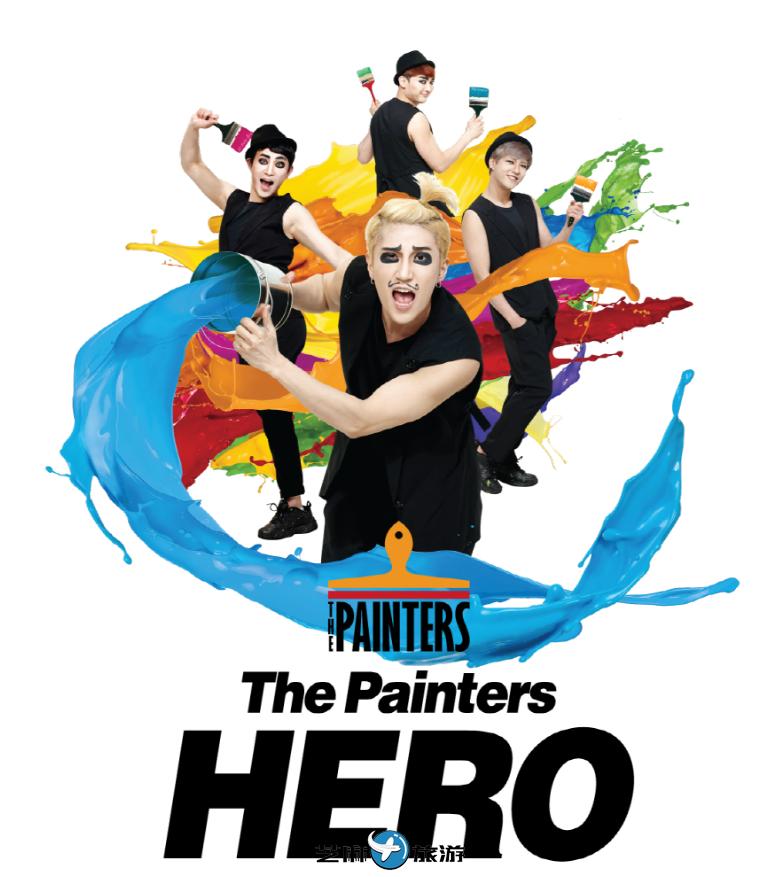 韩国 特色秀 HERO涂鸦秀 值得观看哦 芝麻旅游包车翻译地陪应有尽有