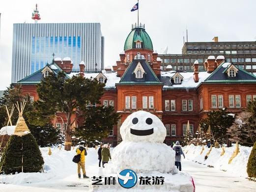 日本旧北海道政府红砖办公楼