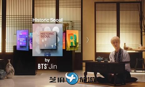 韩国自由行旅游 韩国防弹少年BTS出演首尔旅游宣传片