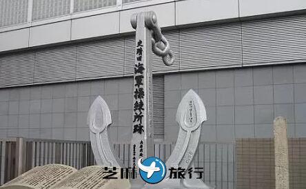 日本神户海军操练所