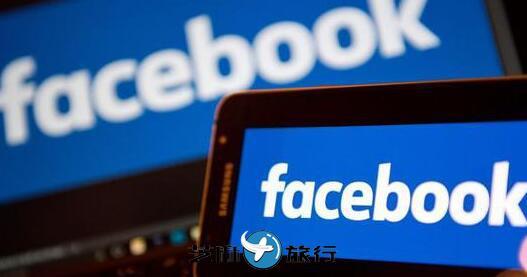 德国拟勒令脸书停止收集部分用户数据