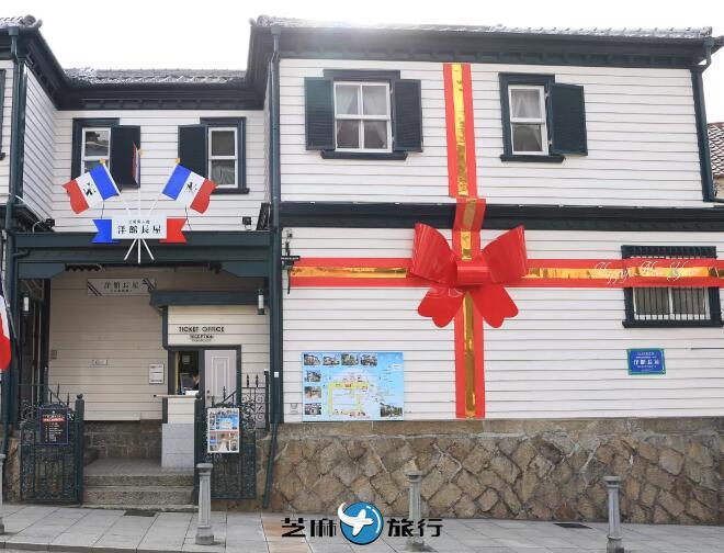 日本神户法兰西馆