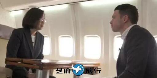 蔡英文宣布将参加2020年中国台湾地区领导人大选