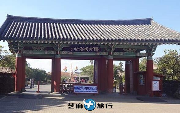 韩国济州岛民俗村博物馆