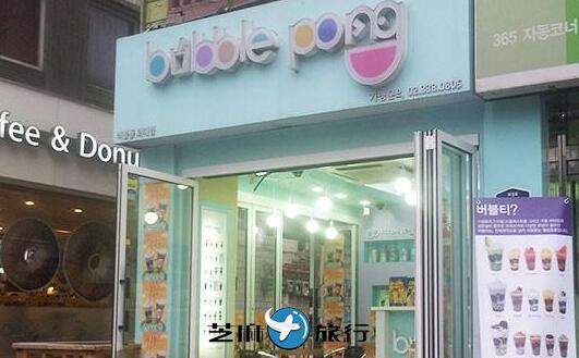 韩国首尔 外大Bubble Pong 珍珠球甜品店