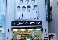 韩国TONYMOLY明洞店