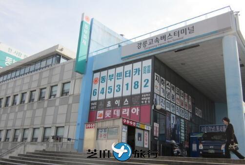 韩国江陵高速巴士客运站