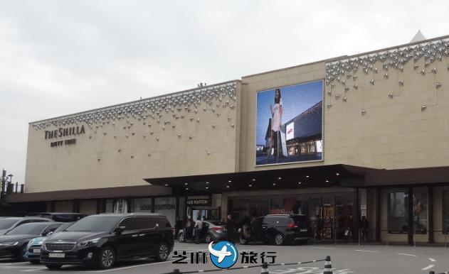韩国新罗免税店在哪?