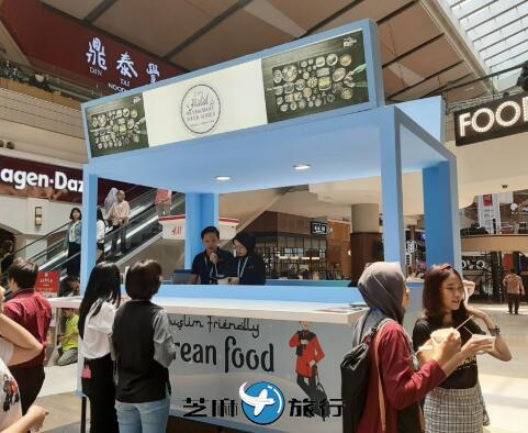 韩国积极吸引穆斯林来韩国旅游的游客 今年有望超百万