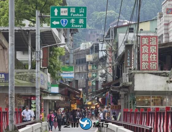 台湾乌来老街