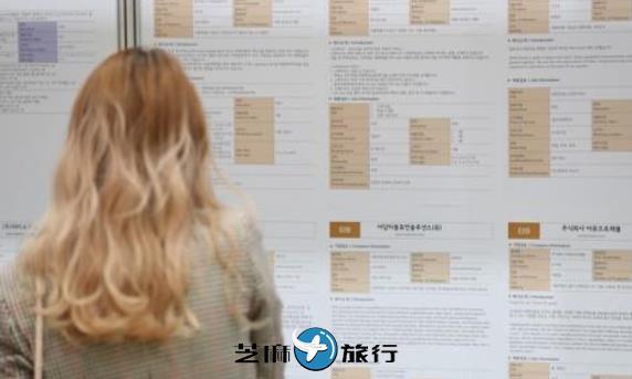 三成韩国求职者就业不看单位类别
