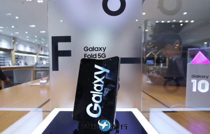 韩国三星折叠屏手机销售范围再扩大