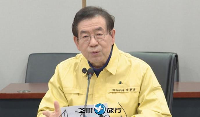 """韩国首尔市长怒批韩国宗教领袖强行集会""""精神不正常"""""""