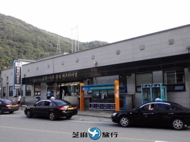 韩国古汗.舍北公用巴士客运站