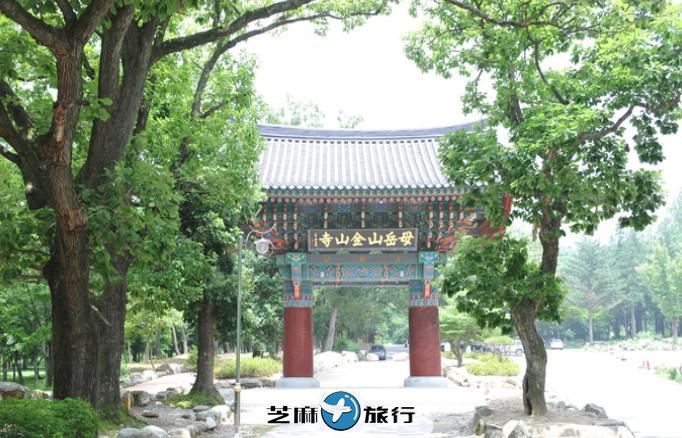 韩国金山寺