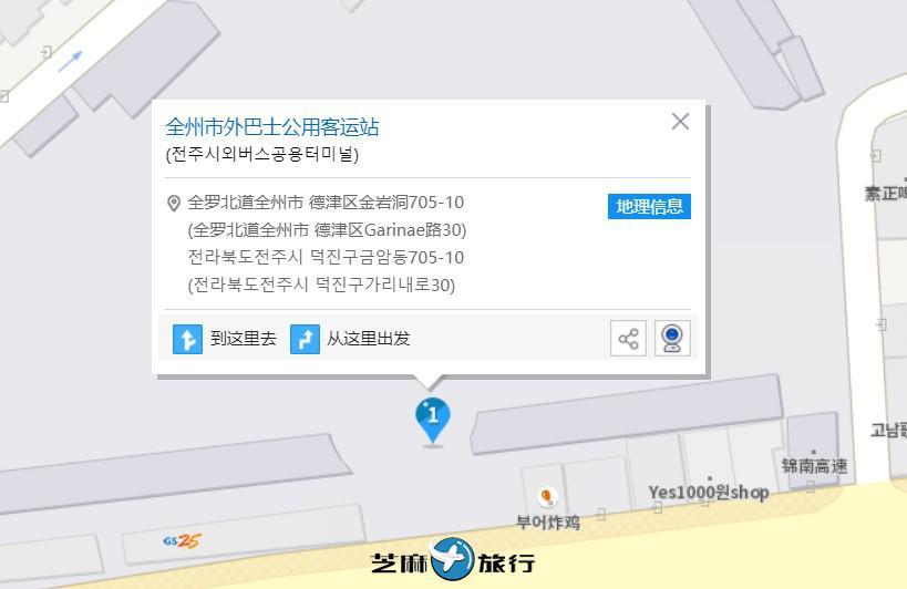 在韩国全州到清州忠清北道怎么去?