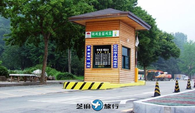 韩国母岳山道立公园