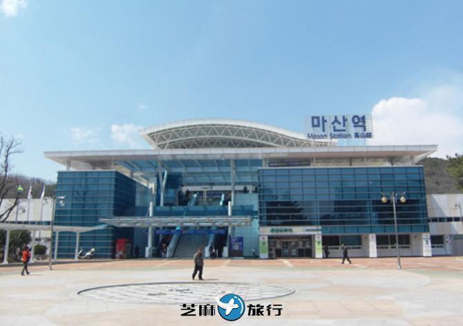 韩国马山站