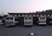 韩国大邱南部市外巴士客运站