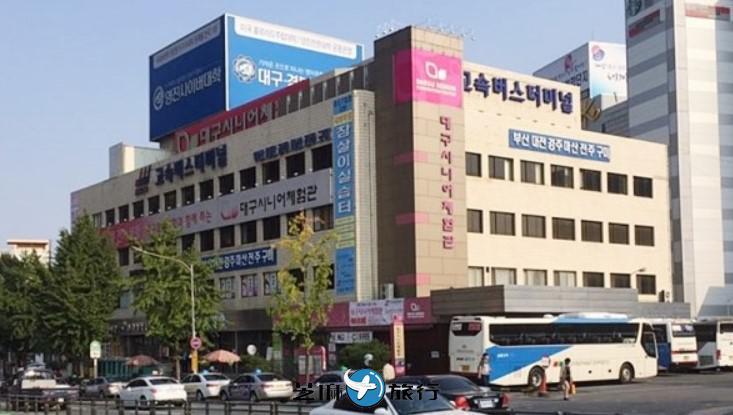 韩国东大邱东洋高速巴士客运站
