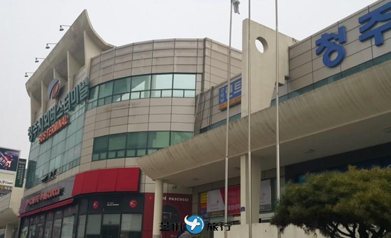 韩国清州市外巴士客运站