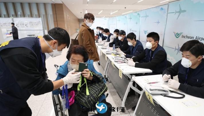 106个国家地区对韩国实施入境管制