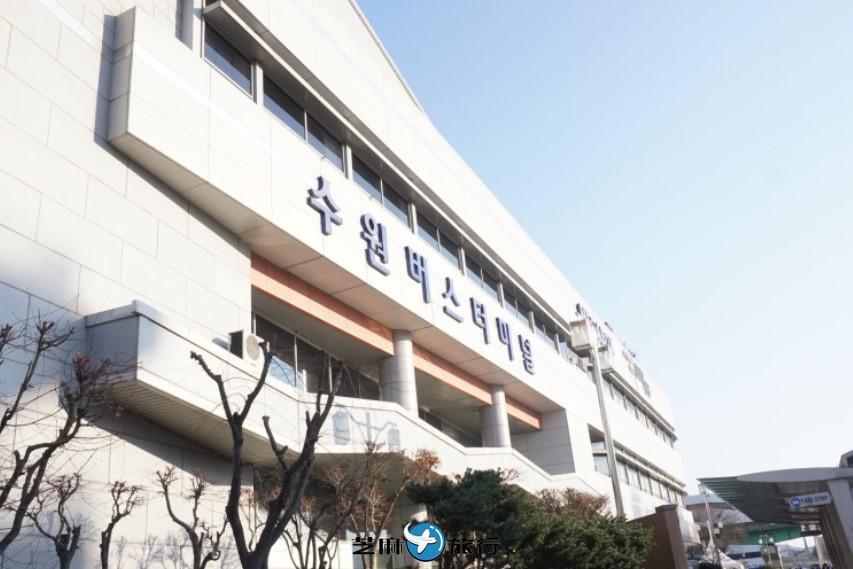 韩国水原巴士客运站