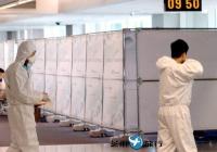 韩国仁川机场开设免消毒筛查点