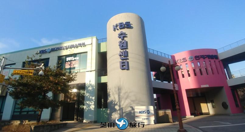 韩国KBS水原中心