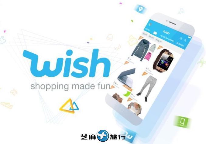 Wish公告:继续调整商户政策第7.5条