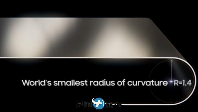 韩国三星实现全球最弯折叠OLED屏商用