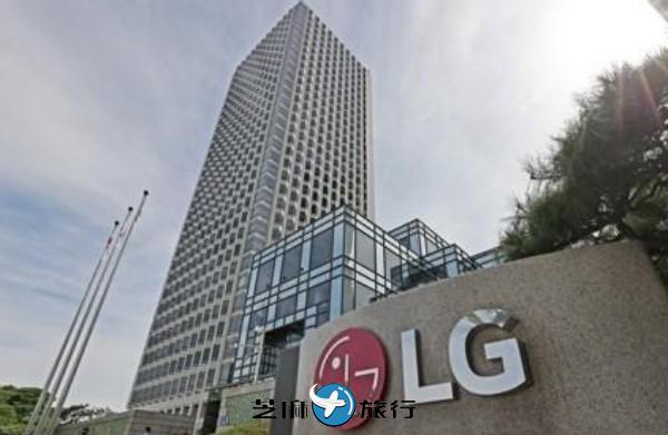 韩国LG电子第三季营业利润同比大增22.7%