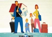 韩国具有移民背景人口2040年增至352万人