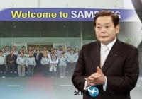 三星分李健熙遗产后李在镕将成韩国股市首富